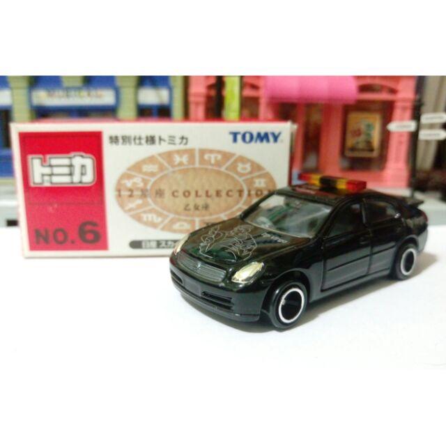 Tomica 舊藍標 星座系列 處女座 絕版 稀有 超漂亮 Nissan Skyline 引導車