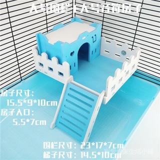 倉鼠圍欄平台金絲熊47基礎籠二層樓梯站台踏板帶梯子DIY木質玩具