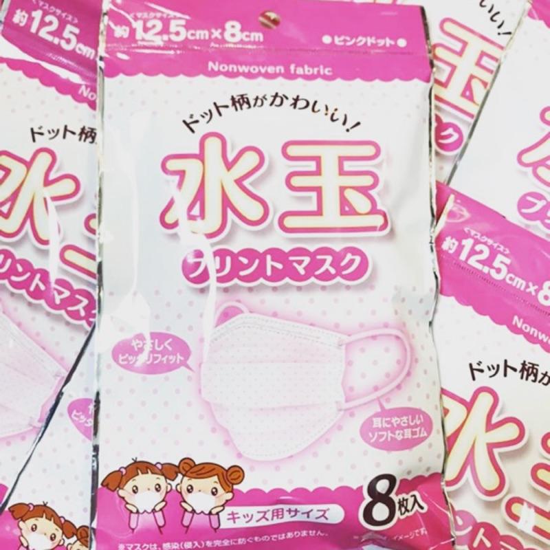 𖥧𖤥全新現貨𖤥𖥧 日本幼兒口罩 兒童口罩