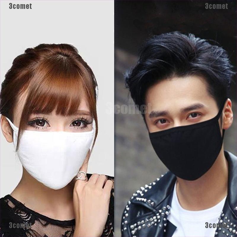 男女通用棉質口罩白黑色兩層透氣防曬防風灰棉布口罩防塵批發面罩