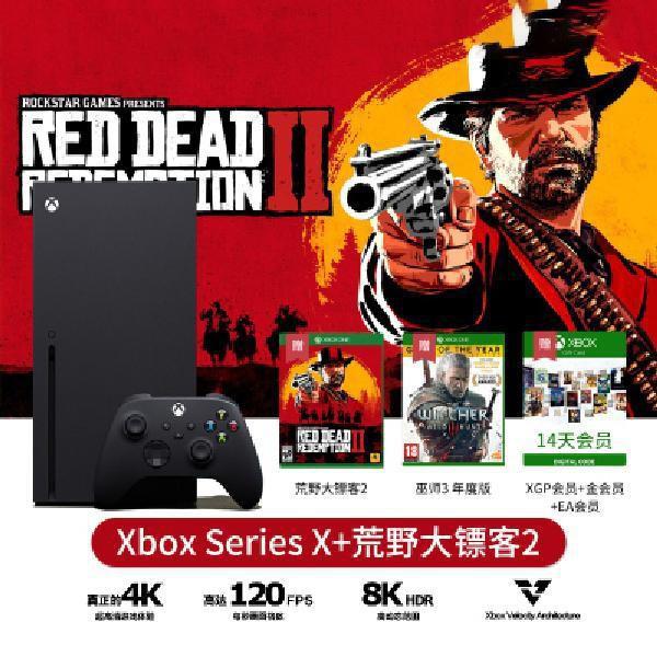 微軟Xbox Series S/X主機 XSS XSX ONE XS 次時代4K游戲主機 現貨