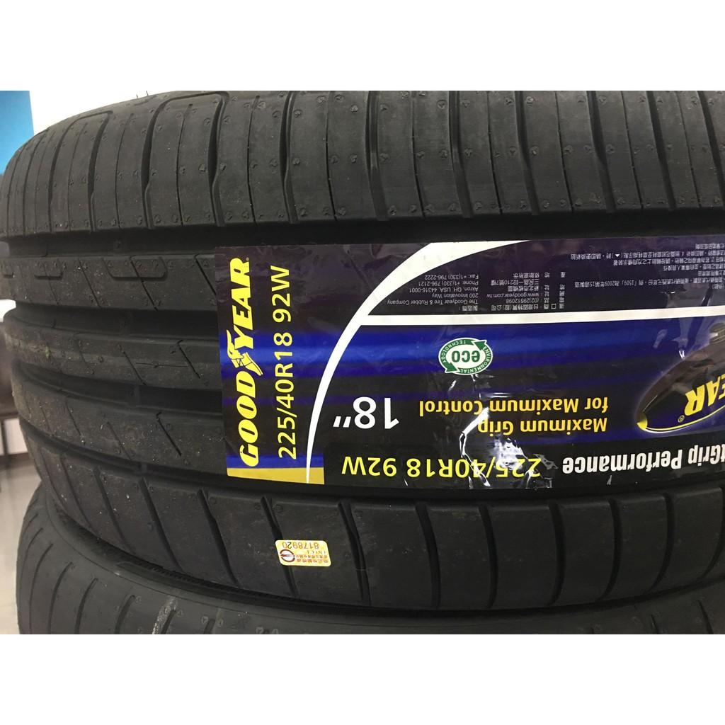 特價 三重 國道旁 ~佳林輪胎~ 固特異 EGP EFGP 225/40/18 4條合購/條 非 F1A5 VS5