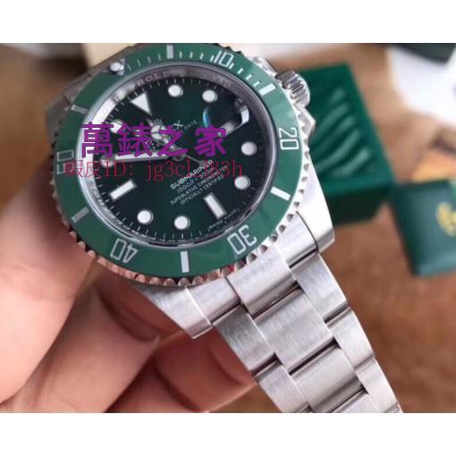 萬錶之家 Rolex/勞力士 V3 夜光 勞力士綠水鬼 勞力士黑水鬼 鬼王 潛航者 系列男士機械腕錶手表8