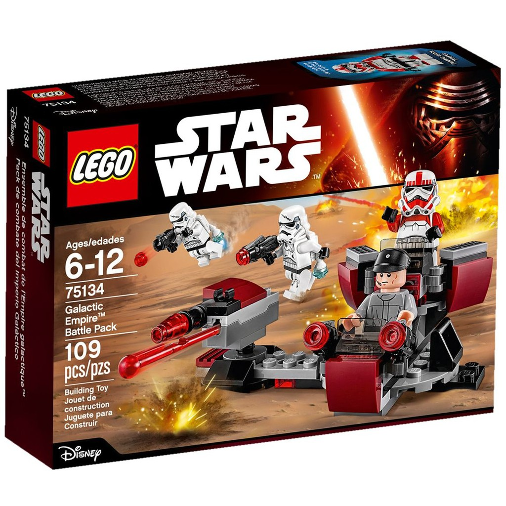 "||高雄 宅媽|樂高 積木|| LEGO""75134""Galactic Empire? Battle Pac"