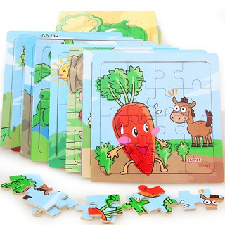 兒童幼兒16片木質拼圖拼版卡通動漫水果蔬菜認知早教益智木製玩具節日生日禮物
