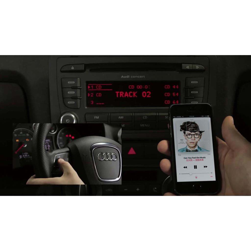 現貨免運 AUDI 奧迪原廠音響專用藍牙組(藍牙音樂+電話免持)A3. A4. A6