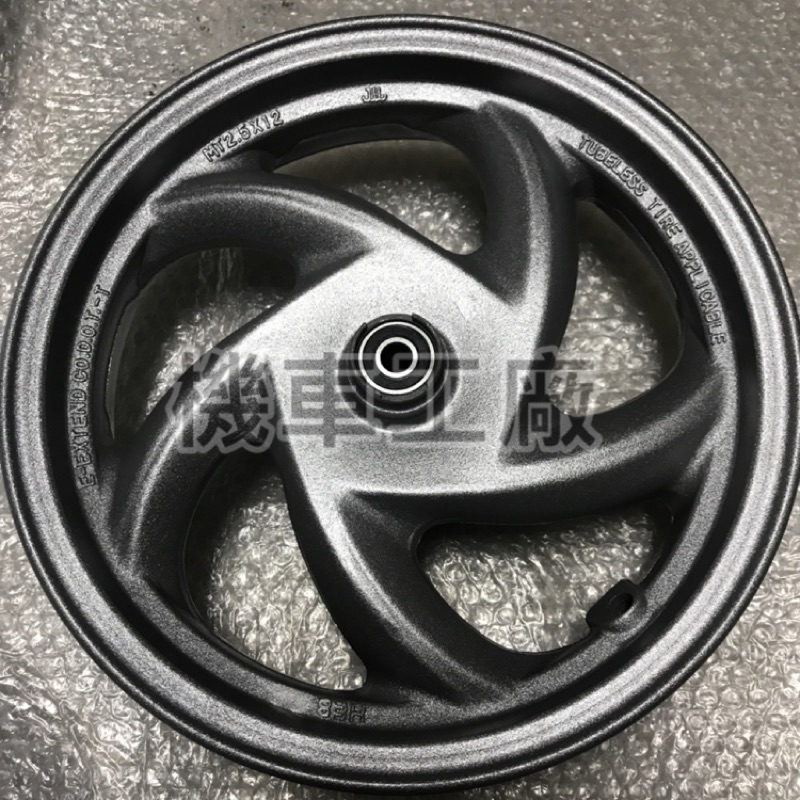 機車工廠 FIGHTER 150 戰將150 碟煞 前面 鋁合金輪框 前鋁合金鋼圈 前鋼圈 前鋁框 輪框 輪圈 副廠零件