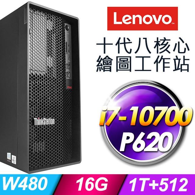 Lenovo P340 繪圖工作站 i7-10700/16G/M.2 512SSD+1TB/P620/500W/W10P