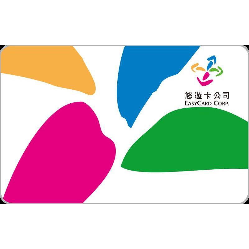 小米手環5 6 nfc 悠遊卡轉移 悠遊卡 處理 Redmi 手錶 米兔 pro