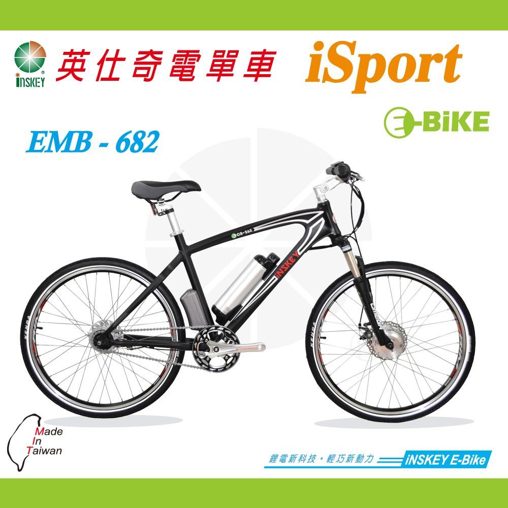 iNSKEY 英仕奇電動輔助登山車 iSport EMB-682