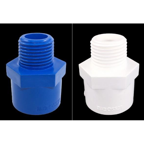 台灣現貨 PVC 藍/白色 外牙直接(4分/6分/1吋/1.2吋/1.5吋)水管接頭/管道配件 魚菜共生 水族 DIY