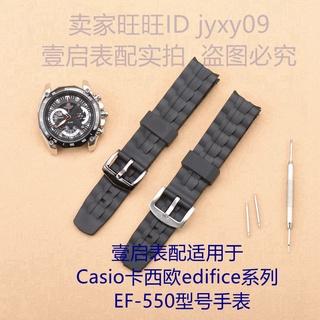 ☊橡膠手表帶適配edifice卡西歐EF-550 523 EFR-303L防水硅膠男表帶