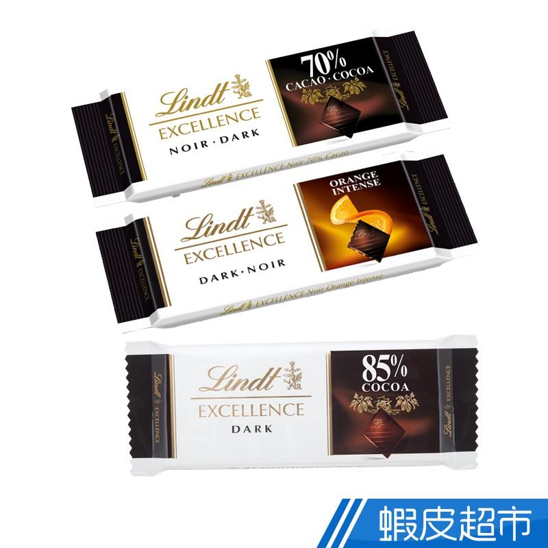 瑞士蓮極醇系列70%/85%/香橙口味 黑巧克力 35g 蝦皮24h 現貨