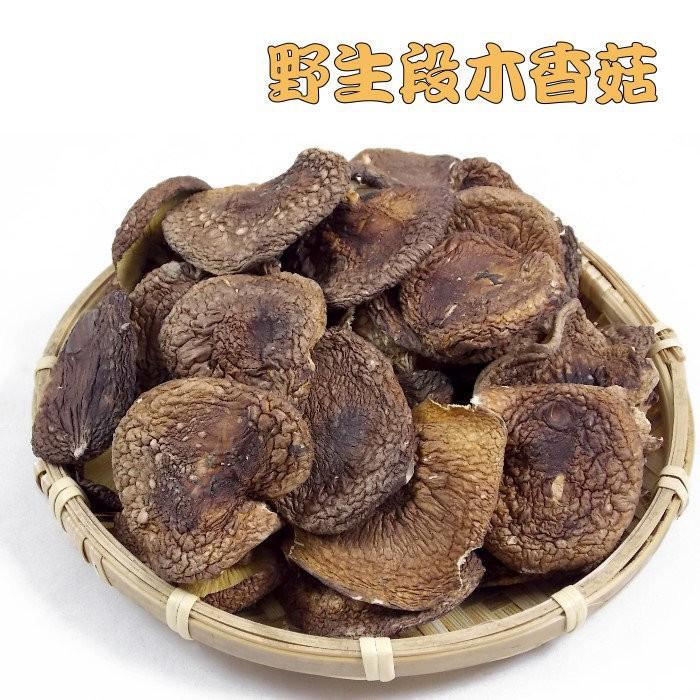 野生段木香菇- 仁愛鄉產,外觀參疵不齊但很香,營養豐富,煮雞湯最適合。