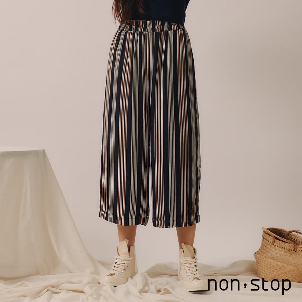 non-stop 無拘束顯瘦好穿條紋七分寬褲-1色