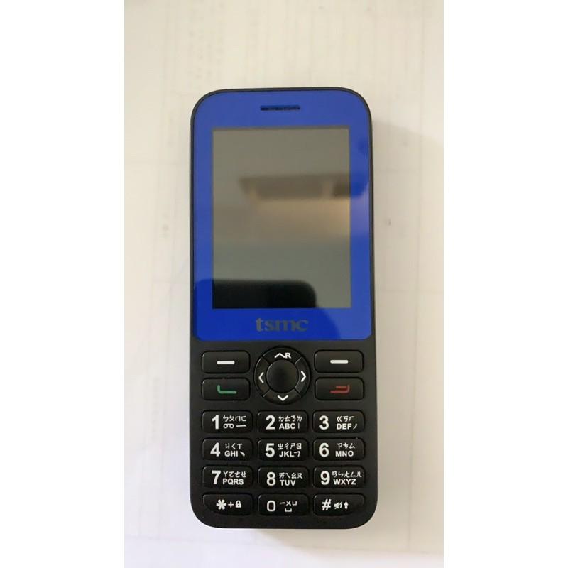 tsmc手機+電池+耳機(9/27前交易成功送中華門號+儲值金525.25元)