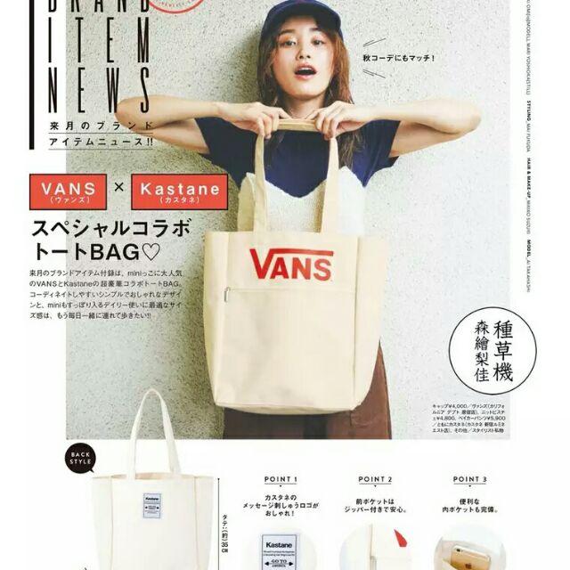 Vans日本雜誌帆布包手提包肩背包