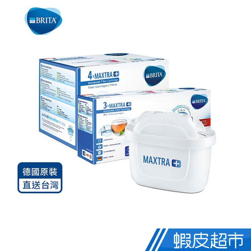 德國BRITA MAXTRA PLUS 濾芯 全效型 3入 / 4入|BRITA德國版直送來台 廠商直送