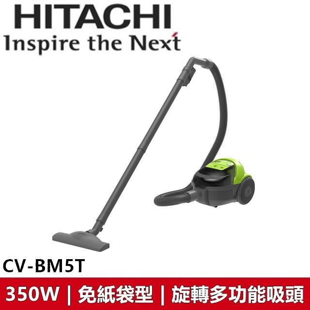 日立Hitachi 350W免紙袋型吸塵器 CV-BM5T