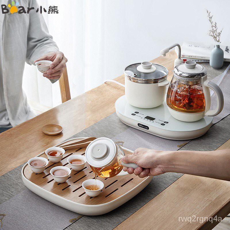 【現貨】小熊(Bear)全自動上水電熱水壺煮茶器 0.8L蒸汽噴淋式養生壺熱水壺304不銹鋼(帶茶具茶盤)ZCQ-A08