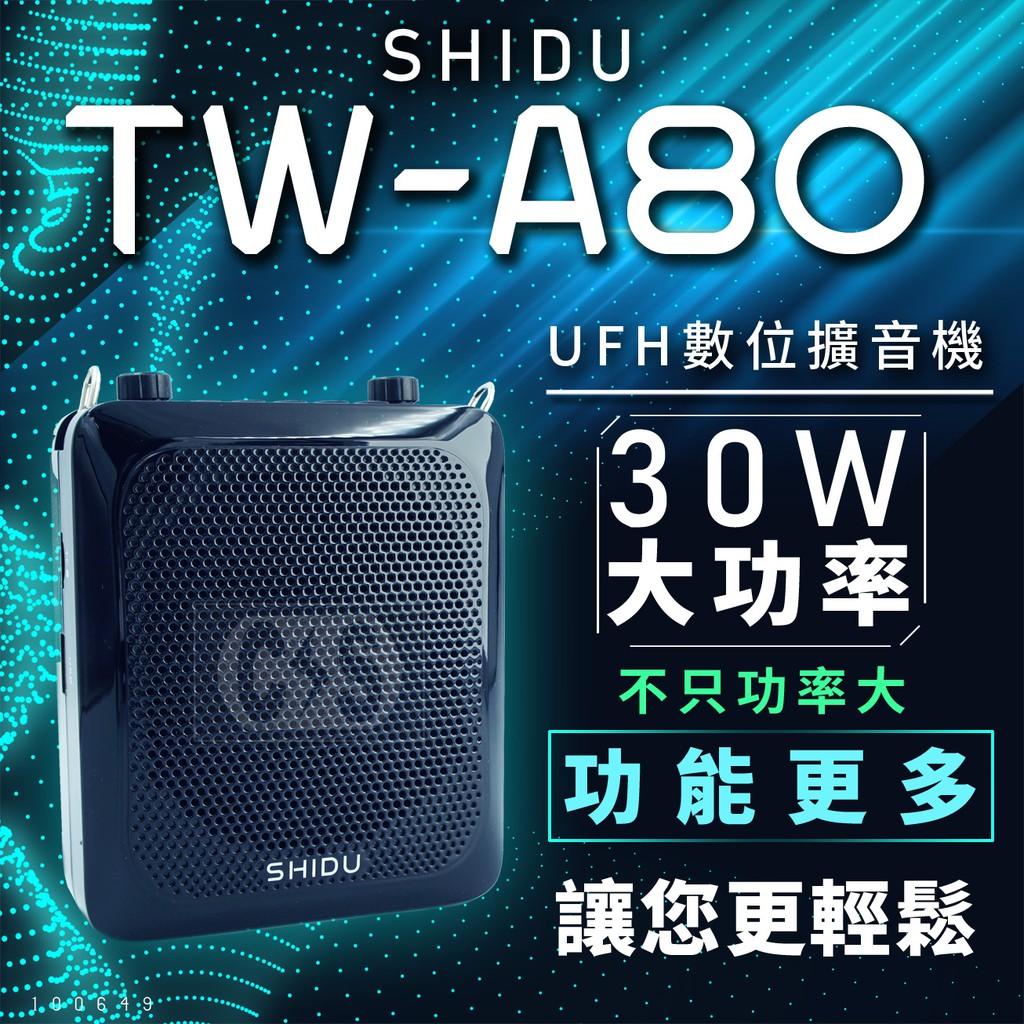 【健新電子】SHIDU 頭戴式有線麥克風 TW-A80 UHF  導遊 教學 演講 蝦皮含稅價$3150