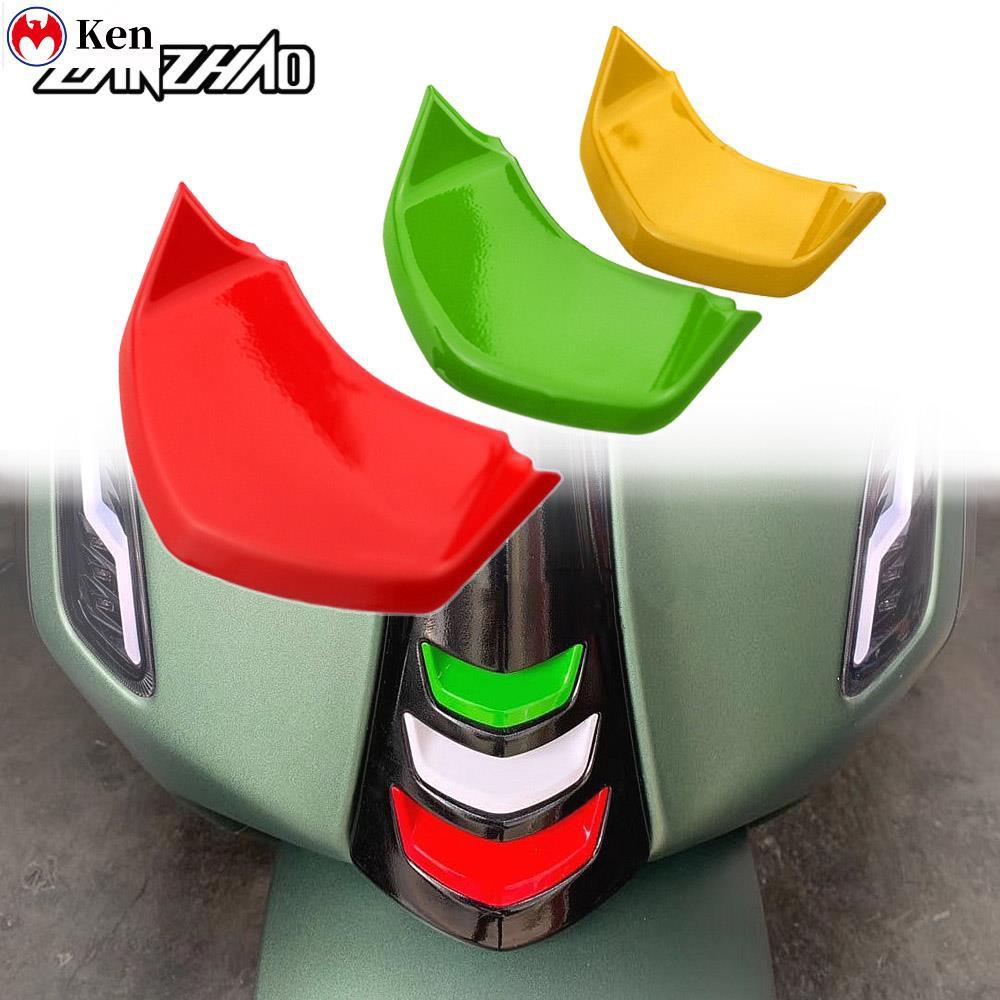 【ken】偉士牌 Vespa GTS 250 300 衝刺 春天 150 19-20 喇叭飾蓋 改裝 三套件組