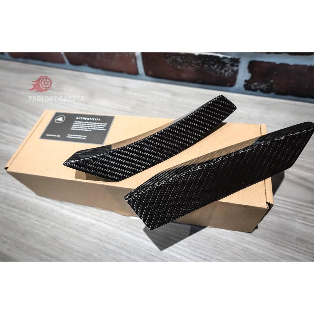 AutoTecknic BMWF87 M2   M2 COMPETITION 碳纖維 前保桿風刀
