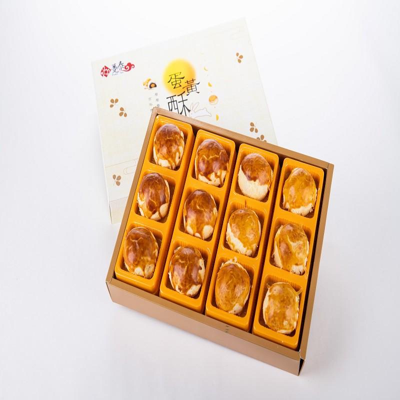 躉泰名品蛋黃酥(12入)