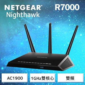 台灣公司貨 福利品 Netgear Nighthawk 夜鷹 R7000 AC1900 無線寬頻分享器 路由器