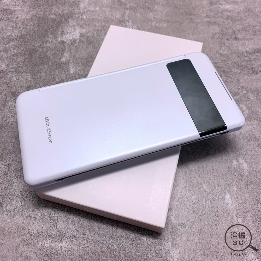 『澄橘』LG VELVET 蛋糕機 雙螢幕基座 白 第二螢幕配件 二手《歡迎折抵 3C租借》A50511