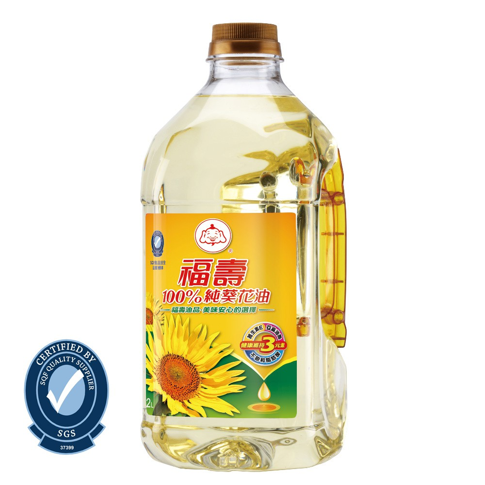 福壽-100%純葵花油2L