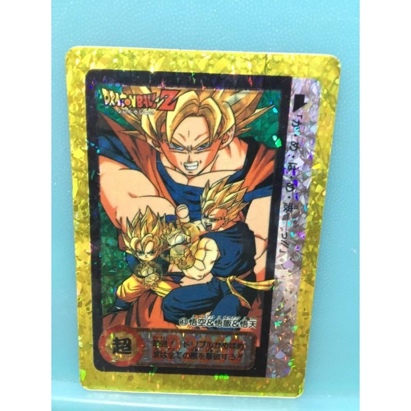 七龍珠 Dragonball 萬變卡 金卡 閃卡 鑽石卡 GT NO.43