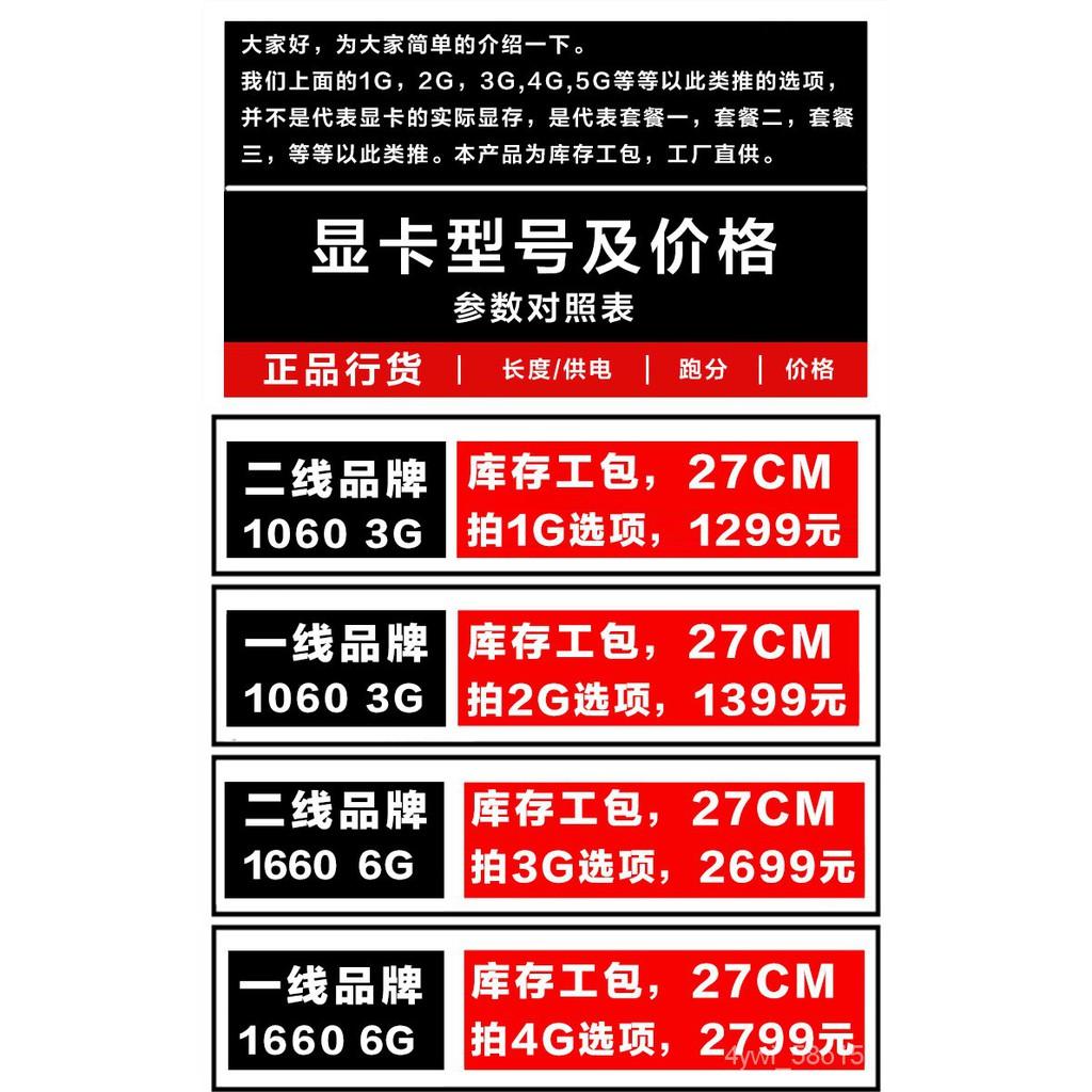 RTX2060/2070/2080電腦遊戲顯卡super七彩虹 華碩 微星GTX1660TI