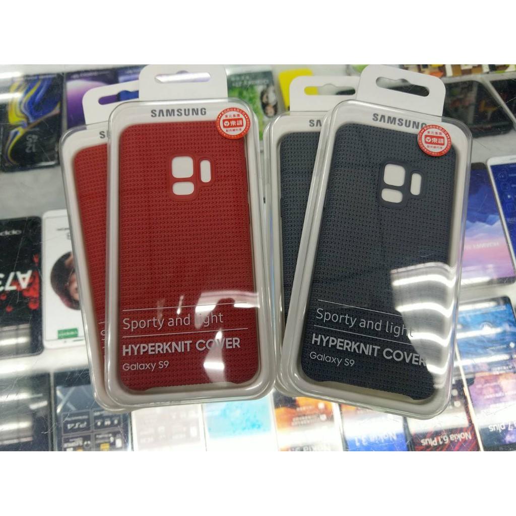 鳳山可自取 全新原廠未拆封 SAMSUNG Galaxy S9 G960 原廠網狀織布背蓋