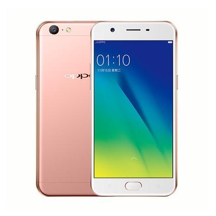 OPPO A57 全網通4G手機A57指紋識別OPPO正品福利機