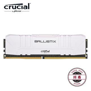 Micron 美光 Crucial Ballistix D4 3000 8G 記憶體 白色 臺南市