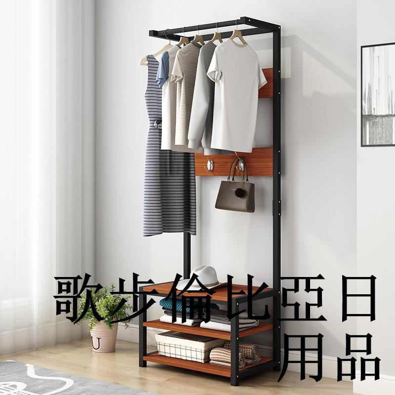 衣帽架鞋櫃一體 多功能掛衣架 簡易落地式門廳掛衣架 家用換鞋凳 進門置物架=歌步倫比亞戶外用品