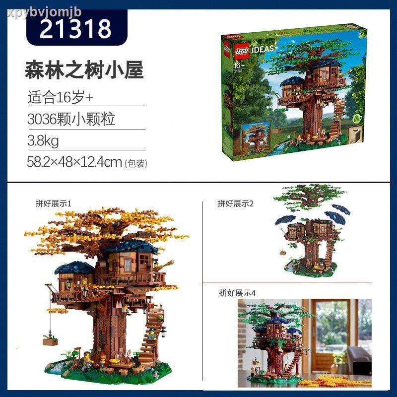✲❈【mjb】 【正品保障】樂高(LEGO)積木  Ideas系列 Ideas系列 樹屋 21318