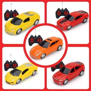 遙控賽車 兒童玩具玩具5款遙控超跑兒童玩具男孩遙控汽車玩具迷你遙控車漂移遙控工程車