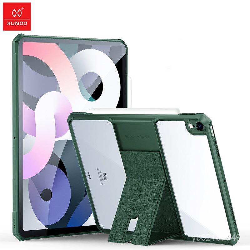 適用於 Ipad Air 4 / Ipad Pro 保護套的 Xundd 保護平板電腦保護套 Holdheld 打字模式