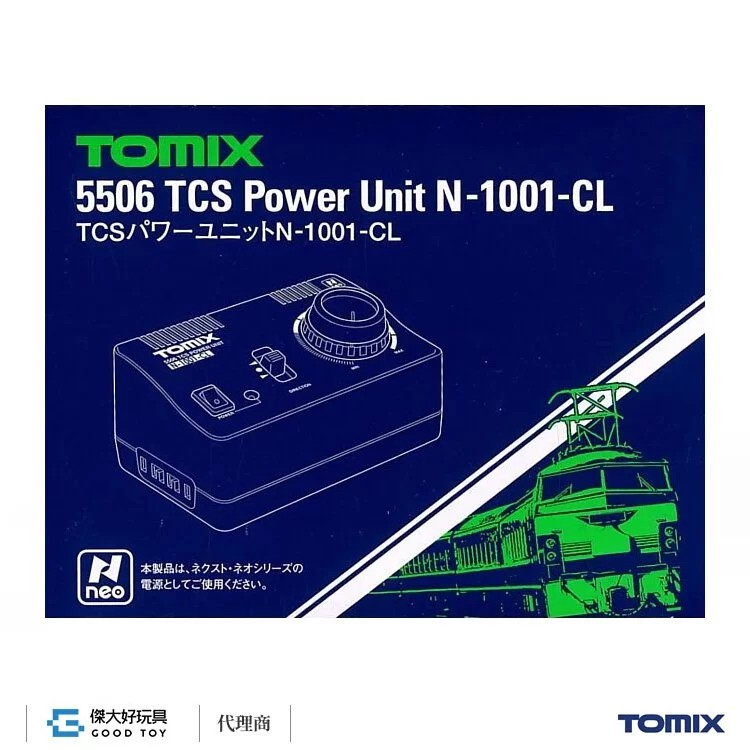 TOMIX 5506 控制器 TCS 動力裝置 PU-N-1001-CL