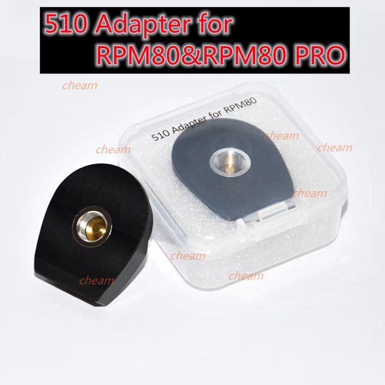 510 RPM80 / RPM80 PRO適配器
