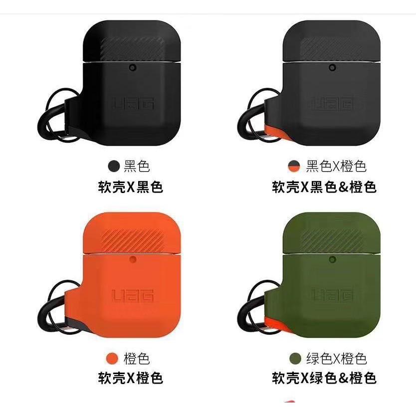 uag 蘋果耳機套 airpods pro耳機保護殼 蘋果藍牙耳機1/2無線保護套