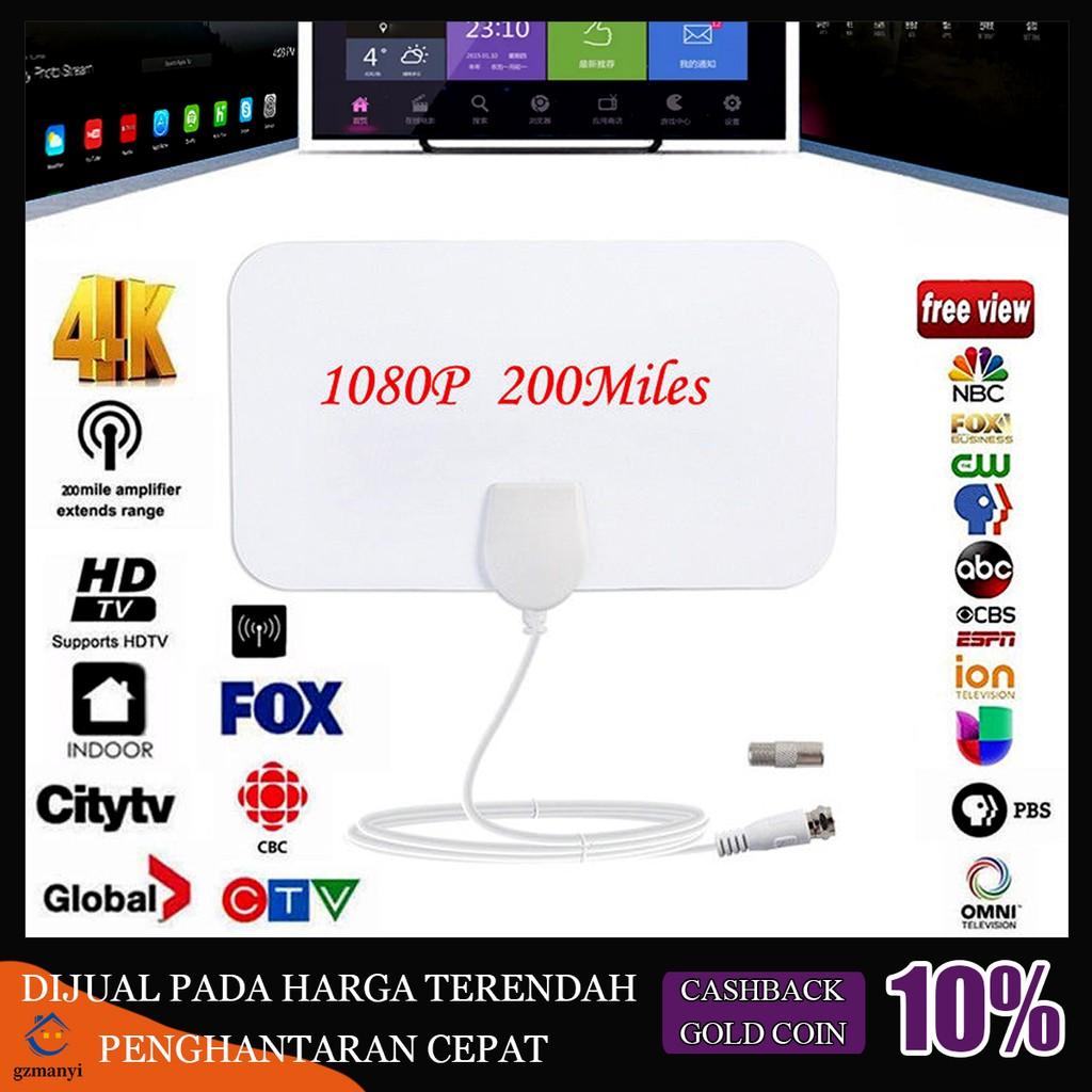 200英里範圍室內電視天線高清Skylink 4K數字高清電視1080p白色