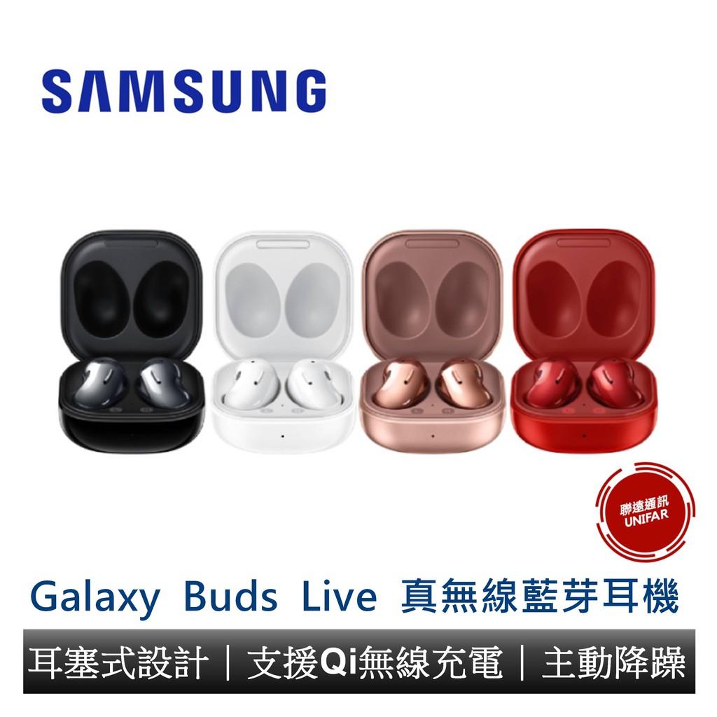 SAMSUNG 三星 Galaxy Buds Live R180  真無線藍牙耳機 降噪藍牙耳機 原廠公司貨 保固一年
