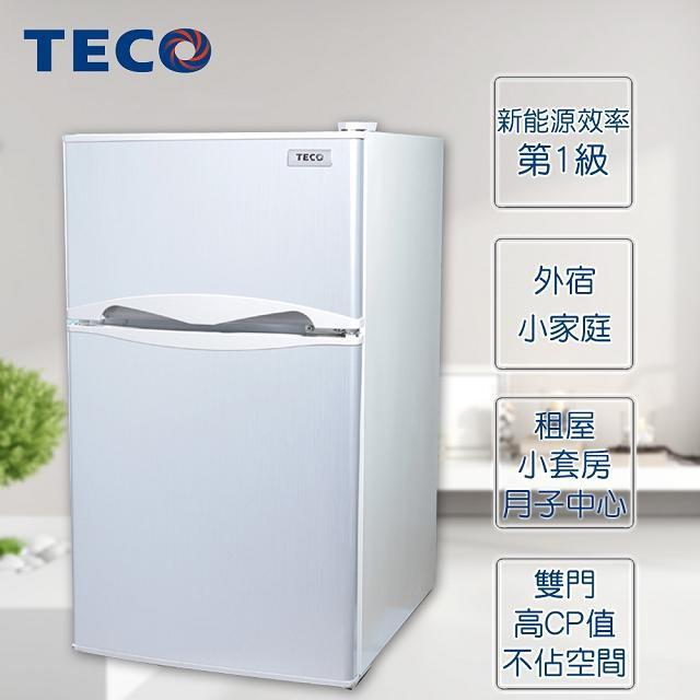 【免運費】【東元】TECO 100公 雙門小冰箱  R1001N