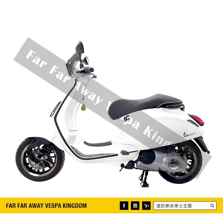 遠的要命偉士王國 Vespa PIAGGIO 春天/衝刺 黑色賽車椅 義大利進口 需修改 無鑰匙孔