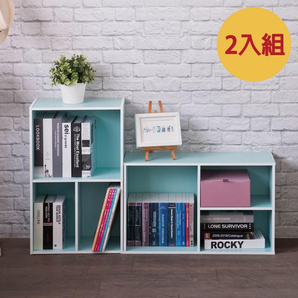 TZUMii 亞瑟三格收納櫃2入組-粉藍色