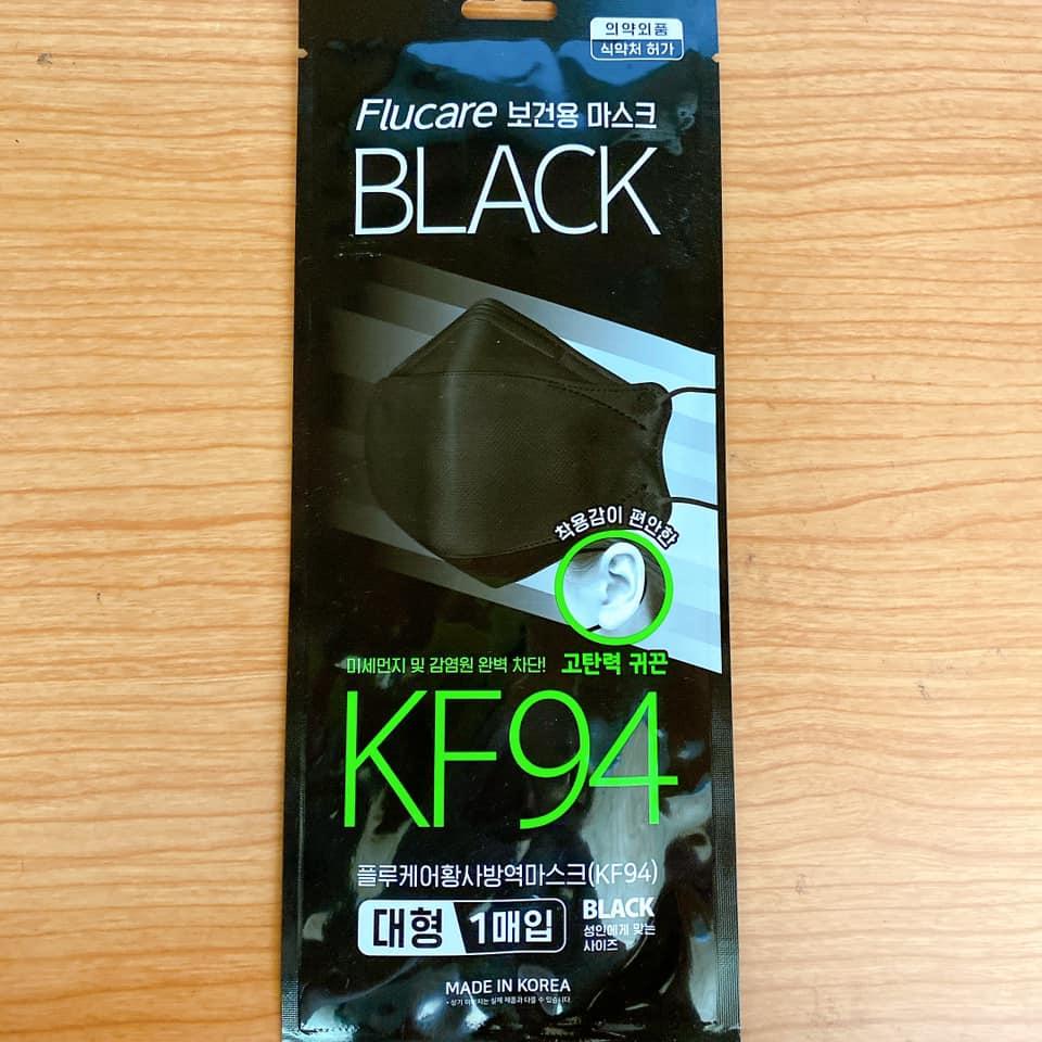 韓國製造 Flucare KF94 黑色4D立體口罩 單片裝 三層防護 魚型口罩 正韓 非醫療 4D口罩 黑色口罩