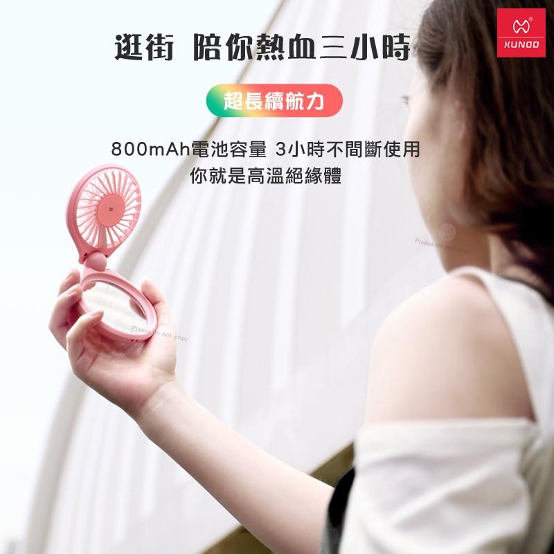 【交換禮物】~迷你鏡面USB風扇 三段風速 掛繩 避暑補妝 好攜帶 貝殼化妝鏡 涼感 輕巧 迷你 頸掛式 韓國熱銷款
